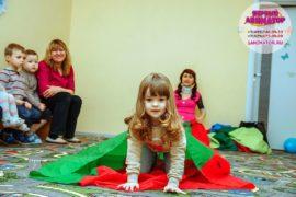 праздник организация метро Боровицкая