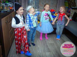 ребенок праздник метро Новоясеневская