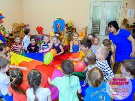 ребенок праздник метро Румянцево