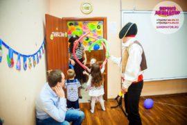 ребенок праздник метро Семёновская
