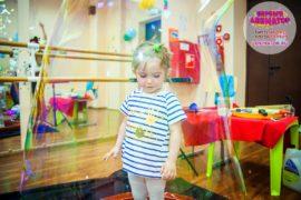 ребенок праздник метро Щукинская