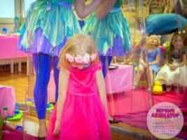 ребенок праздник метро Трубная