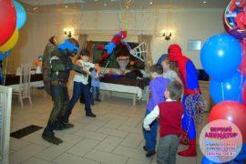 ребёнок праздник метро Зорге