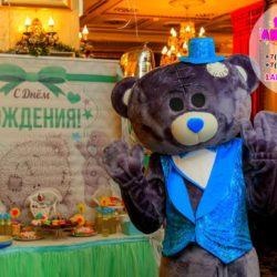 аниматор мишка Тедди на день рождения ребенка