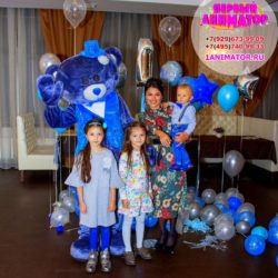 голубые воздушные шары на праздник