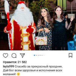 отзыв от Лейлы Алиевой