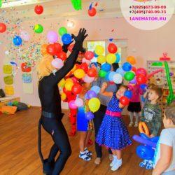 шар-сюрприз на детский день рождение