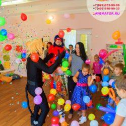 шар-сюрприз на праздник детям