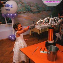 Тесла - шоу на детский день рождения