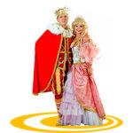 Аниматоры Король и королева