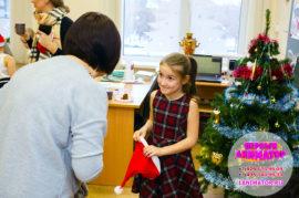 дед мороз и снегурочка на детский утренник в школу Волоколамск