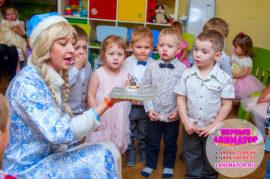 дед мороз и снегурочка на новогодний утренник в детский сад Дмитров