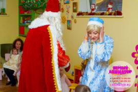 дед мороз и снегурочка в детский сад Верея