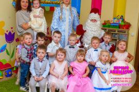 дед мороз и снегурочка в детский сад Видное