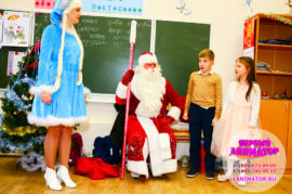 дед мороз и снегурочка в школу Дмитров