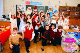 организация новогоднего праздника утренника Апрелевка