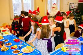 организация новогоднего праздника утренника Волоколамск