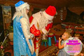 заказ деда мороза и снегурочки на дом Верея
