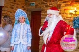 заказать аниматоров деда мороза и снегурочку на праздник Дмитров