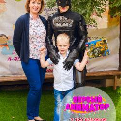 бэтмен аниматор на день рождения ребенка