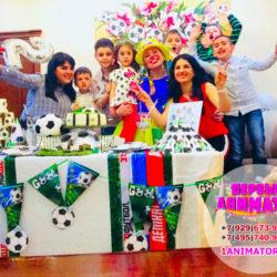 аниматор клоунесса для детей на день рождения
