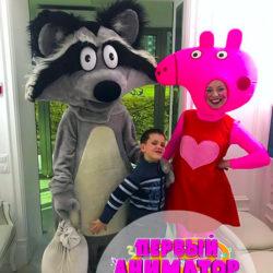 аниматоры свинка пеппа и енотик на детский праздник