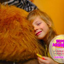 детский аниматор Лев на день рождения ребенка