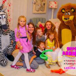 аниматор Лев для детей на праздник