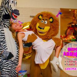 аниматор Лев на детский праздник