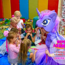аниматор литтл пони на детский праздник
