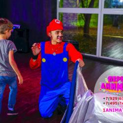 аниматор Марио для детей на праздник