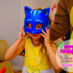 аниматоры Герои в масках на детский день рождения