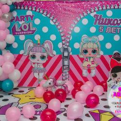 аниматоры Куклы Лол на детский праздник