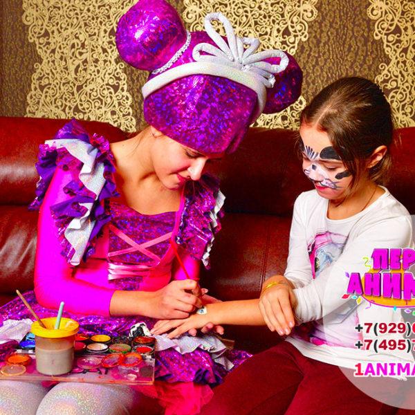 аниматоры Куклы Лол на день рождения