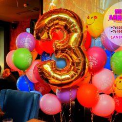 аниматоры для детей 3 года на день рождения