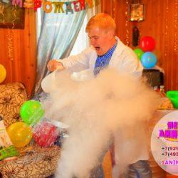 научное шоу для детей на день рождения ребенка