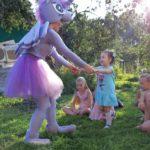 Аниматор Литтл пони на день рождения ребенка