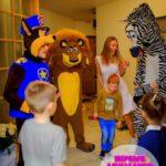 аниматоры мадагаскар и щенячий патруль на детский праздник
