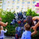 детский праздник с шоу роботов трансформеров