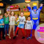 аниматор бэтмен на детский день рождения недорого