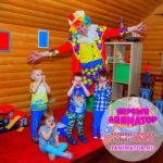 Озорной Клоун и мини-фокусы