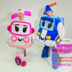 Аниматоры робокар Поли и Эмбер онлайн