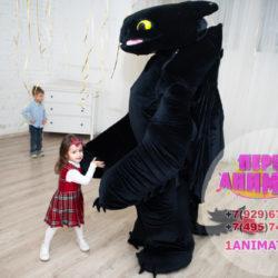 animator-bezzubik-zakazat