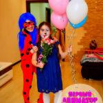 Леди Баг поздравила Екатерину с днём рождения