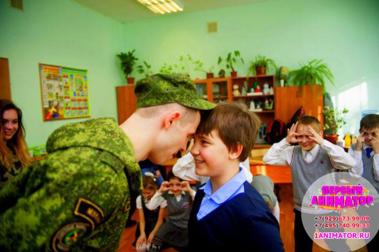 аниматор Военный спецназ на день рождения домой