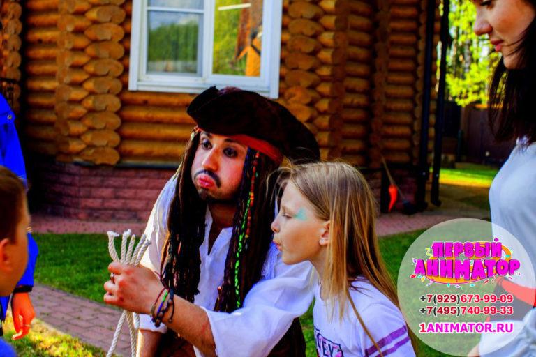 Аниматоры Пират москва