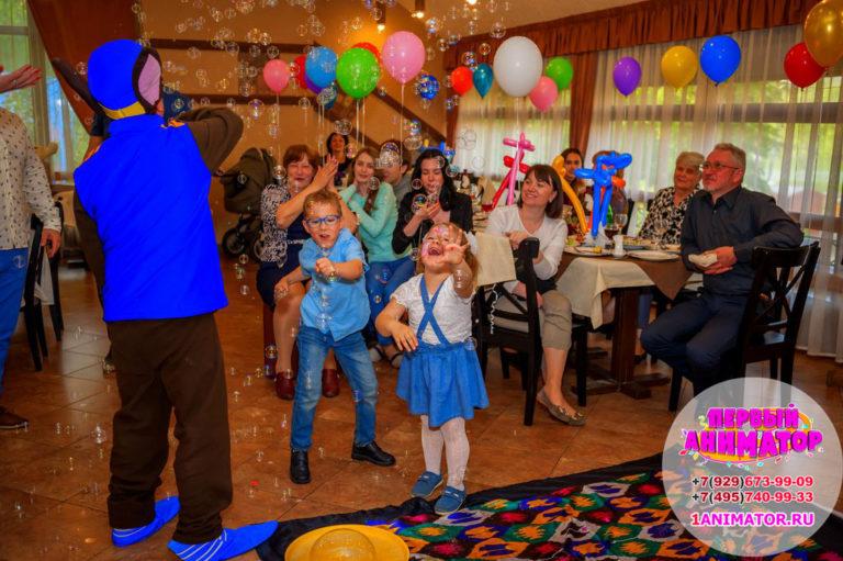 аниматор Аркадий Паровозов на день рождения на дом